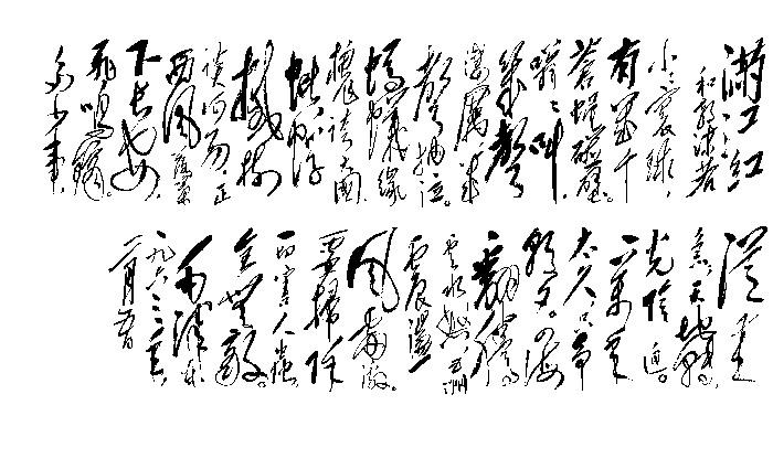 【青杨】铁血风云.浩气长歌125:破阵子.闻新安保法通过 - 青杨 - 水村山郭酒旗风